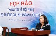 Hội nghị Bộ trưởng Phụ nữ ASEAN (AMMW) lần thứ 3 và các cuộc họp liên quan diễn ra từ ngày 18 đến 25/10