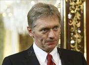 Liên hợp quốc kêu gọi Mỹ và Nga giải quyết những bất đồng về INF