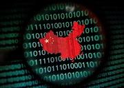 Trung Quốc phản đối cáo buộc của Mỹ về tấn công mạng