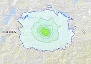 Động đất mạnh làm rung chuyển Tây Tạng