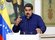 Ủy ban Chữ thập Đỏ quốc tế sẽ viện trợ nhân đạo cho Venezuela