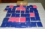 Bắt quả tang 2 đối tượng vận chuyển 8 bánh heroin và 6.000 viên ma túy