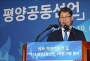 Hàn Quốc: Không dễ thu hẹp khoảng cách giữa Mỹ và Triều Tiên trong đàm phán hạt nhân
