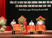 Ninh Bình: Trên 32.600 tỷ đồng đầu tư xây dựng nông thôn mới