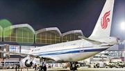 Sân bay Quốc tế Phnom Penh là sân bay tốt nhất châu Á - Thái Bình Dương