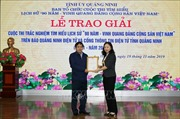 Trao giải Cuộc thi tìm hiểu lịch sử '90 năm - Vinh quang Đảng Cộng sản Việt Nam'
