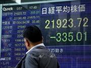 Chứng khoán châu Á tăng điểm trở lại
