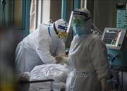 WHO cử chuyên gia tới Iran hỗ trợ chống dịch COVID-19