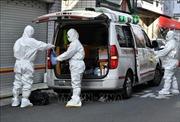 Hàn Quốc cảnh báo sẽ có thêm nhiều ca nhiễm bệnh tại thành phố Daegu