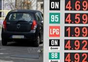 Giá dầu thế giới tăng khi dự trữ dầu thô của Mỹ sụt giảm