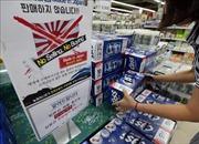 WTO thảo luận về tranh cãi thương mại Nhật - Hàn