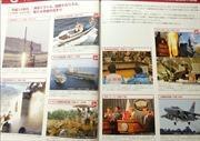 Sách Trắng Quốc phòng Nhật Bản 'quan ngại sâu sắc' về các hoạt động của Trung Quốc tại Biển Đông