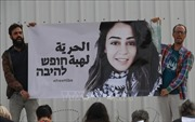 Israel sẽ trả tự do cho 2 công dân Jordan