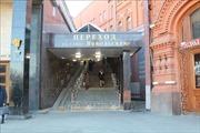Người dân Moskva chỉ có thể ra khỏi nhà nếu được cấp phép