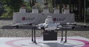 LG Uplus hợp tác sản xuất thiết bị bay không người lái thông minh
