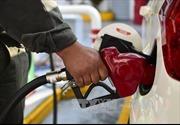 Giá dầu châu Á giảm gần 2% trong phiên sáng 26/8