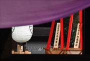 Hàn Quốc phản ứng về việc Thủ tướng Nhật Bản gửi đồ lễ đến đền Yasukuni