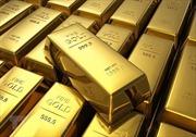 Giá vàng Mỹ giảm xuống mức thấp nhất 1 tuần
