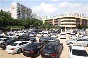 Chính phủ Hàn Quốc yêu cầu thu hồi thêm 66.000 xe BMW