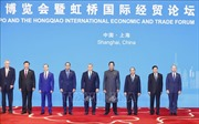 Trung Quốc sẽ thí điểm phát triển Khu tự do thương mại tại Thượng Hải