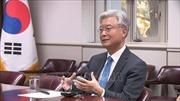 Hàn Quốc sẽ tham vấn chặt chẽ với Mỹ thúc đẩy hướng tới hòa bình trên Bán đảo Triều Tiên