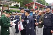 Công an Việt Nam – Trung Quốc phối hợp truy bắt tội phạm truy nã đặc biệt