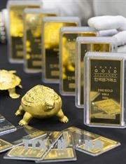 Giá vàng thế giới tăng nhẹ sau bầu cử giữa kỳ tại Mỹ