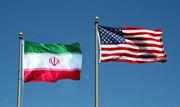 Mỹ đề nghị bình thường hóa quan hệ hoàn toàn với Iran