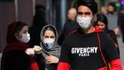 Số ca tử vong vì COVID-19 tại Iran tăng vọt lên 50 người