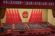 Ủy ba Thường vụ Quốc hội Trung Quốc phê chuẩn dự thảo quyết định hoãn họp vì COVID-19