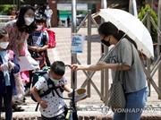 Hàn Quốc tái áp đặt một số hạn chế xã hội vì sự bùng phát của dịch COVID-19
