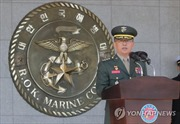 Tân Tư lệnh Thủy quân Lục chiến Hàn Quốc kêu gọi tăng cường vai trò phòng thủ