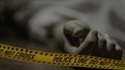 Nhà khoa học Australia chứng minhcơ thể người chết vẫn có thể chuyển dịch