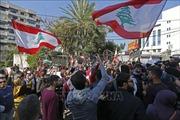 Mỹ gỡ bỏ phong tỏa khoản viện trợ quân sự 100 triệu USD cho Liban