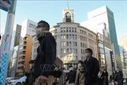 Số ca nhiễm virus SARS-CoV-2 tại Nhật Bản gần chạm mức 1.500