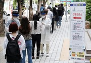 Thêm 27 ca mắc COVID-19 tại Hàn Quốc