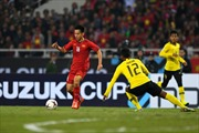 ASIAN CUP 2019: Những điểm nhấn đáng chú ý