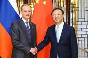 Trung Quốc, Nga cam kết đảm bảo trật tự quốc tế công bằng