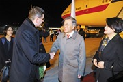 Rộ tin Mỹ đưa chuyên cơ của Tổng thống Hàn Quốc vào danh sách trừng phạt