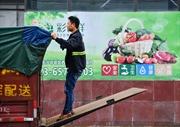 Trung Quốc tìm cách hỗ trợ công ty nhỏ sinh tồn trong chiến tranh thương mại