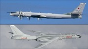Oanh tạc cơ Nga, Trung Quốc tiếp cận KADIZ nhằm 'thử' quan hệ Mỹ-Nhật-Hàn