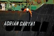 Lý do Mỹ muốn chuyển hàng triệu USD cho thuyền trưởng tàu chở dầu Iran