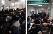 Dân Trung Quốc chen kín hành lang bệnh viện khám bệnh viêm phổi lạ