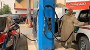 Kinh tế Saudi Arabia lao đao vì giá dầu giảm, dịch bệnh hoành hành