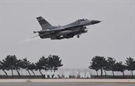 Bị Mỹ phản đối, Croatia hủy thỏa thuận mua 12 máy bay chiến đấu của Israel
