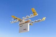 Triển khai dịch vụ giao hàng bằng máy bay không người lái đầu tiên ở Mỹ