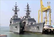 Tàu Lực lượng tự vệ trên biển Nhật Bản cập cảng Tiên Sa