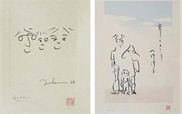 Sắp triển lãm tranh của John Lennon ở New York