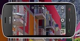 Smartphone của Nokia tập trung vào tính năng chụp ảnh