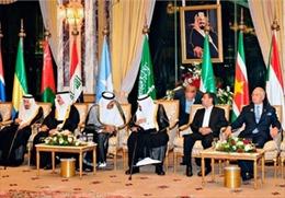 OIC kêu gọi các bên ở Syria đối thoại